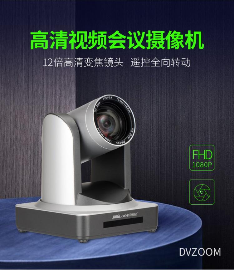 DVZOOM-官网790_02.jpg