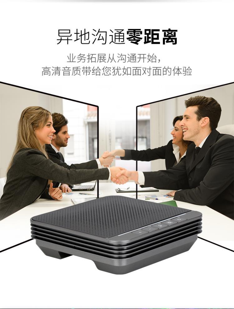 M900-Pro-官网-790_05.jpg