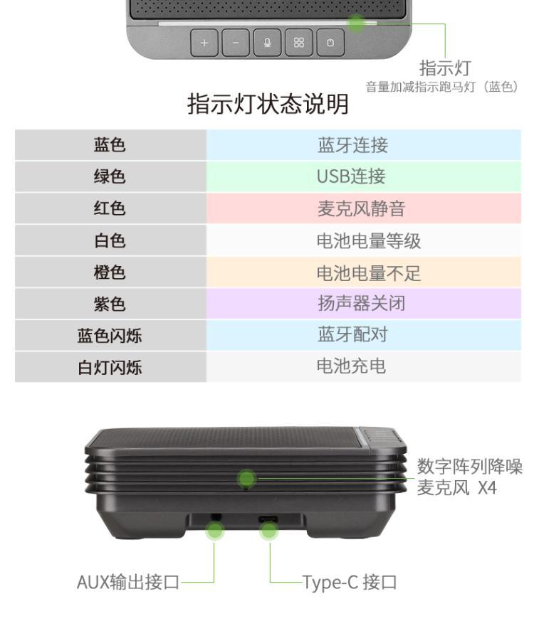 M900-Pro-官网-790_22.jpg