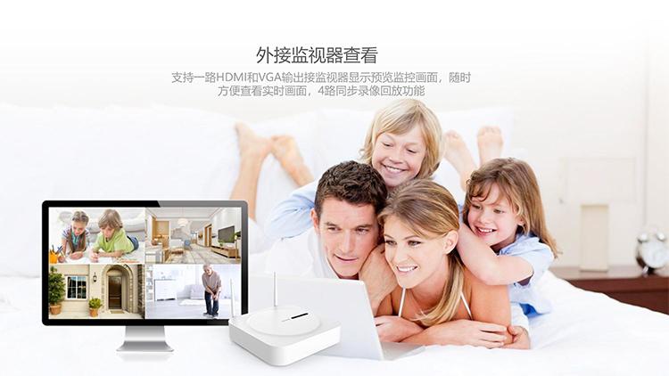 智能无线摄像机套装E97VH25+E981H产品详情介绍-20200415(1)-5.jpg