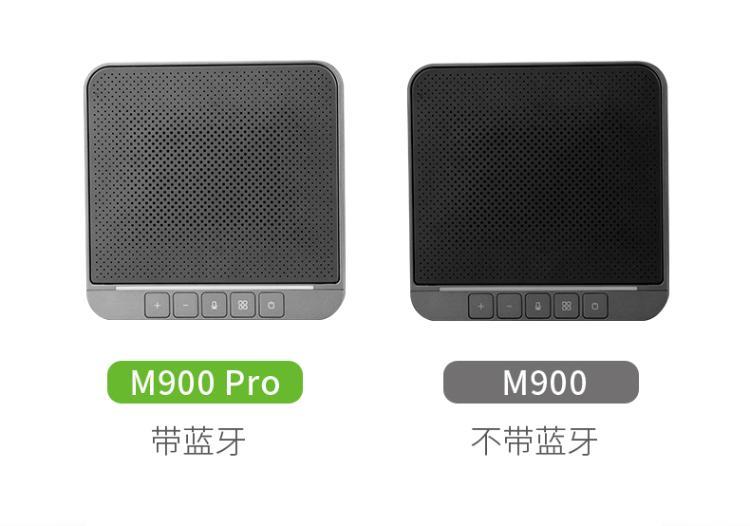 M900-Pro-官网-790_04.jpg