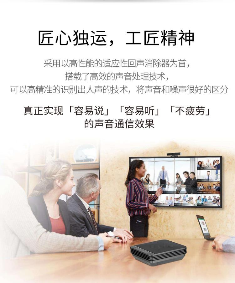 M900-Pro-官网-790_08.jpg