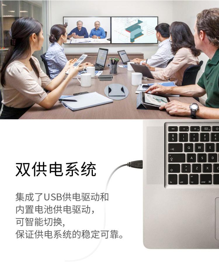 M900-Pro-官网-790_15.jpg