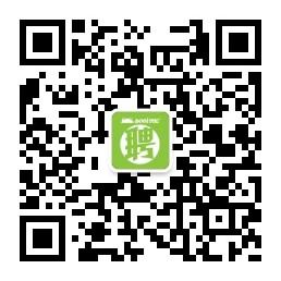 qrcode_for_gh_5dc9c520e5b7_258.jpg