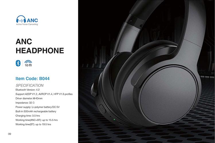 50510000052音频外贸产品画册V2-打印-7_01.jpg