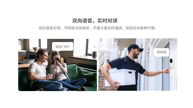 E93E 智能WiFi无线电池门铃 产品详情介绍-20200411-6.jpg