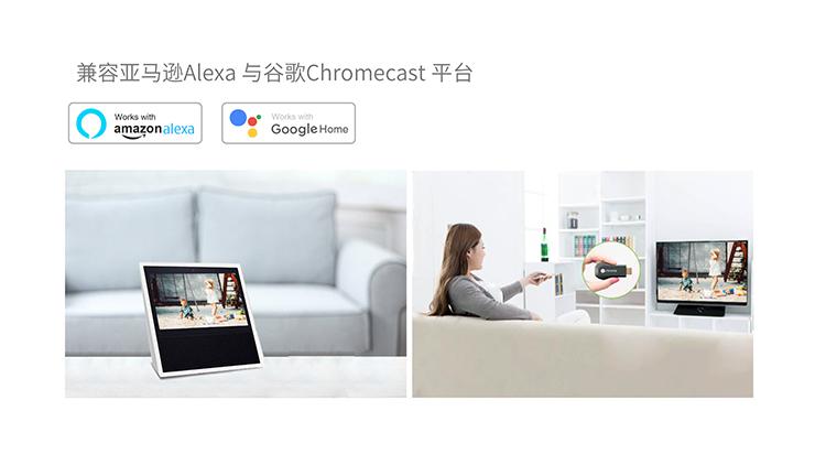 E93E 智能WiFi无线电池门铃 产品详情介绍-20200411-10.jpg