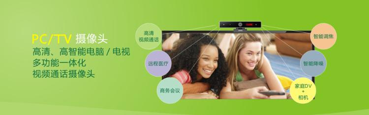 banner-USB摄像头-920.jpg