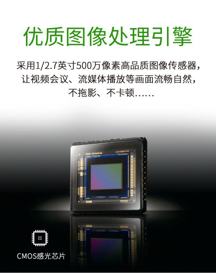 C95-官网-790_06.jpg