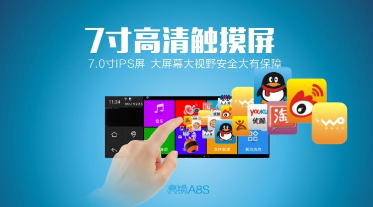 A8S-22.jpg