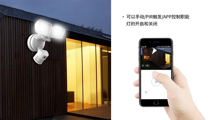 奥尼智能无线WiFi智能灯摄像机型号E97P 产品介绍-20200411-8.jpg