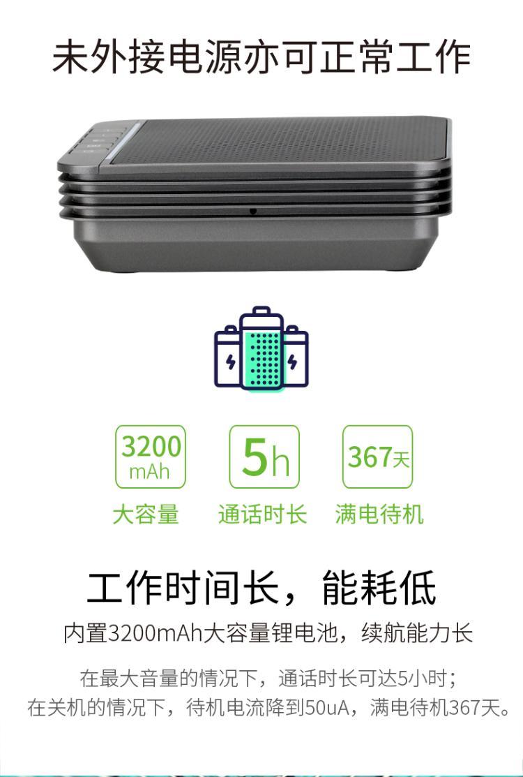 M900-Pro-官网-790_16.jpg