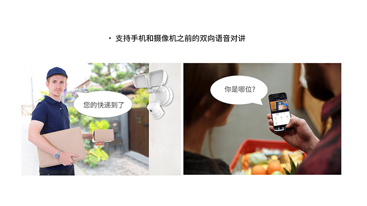 奥尼智能无线WiFi智能灯摄像机型号E97P 产品介绍-20200411-6.jpg