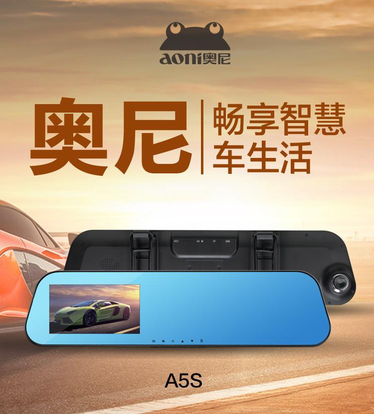 全景A5S.jpg