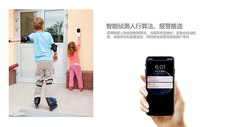 E93E 智能WiFi无线电池门铃 产品详情介绍-20200411-7.jpg