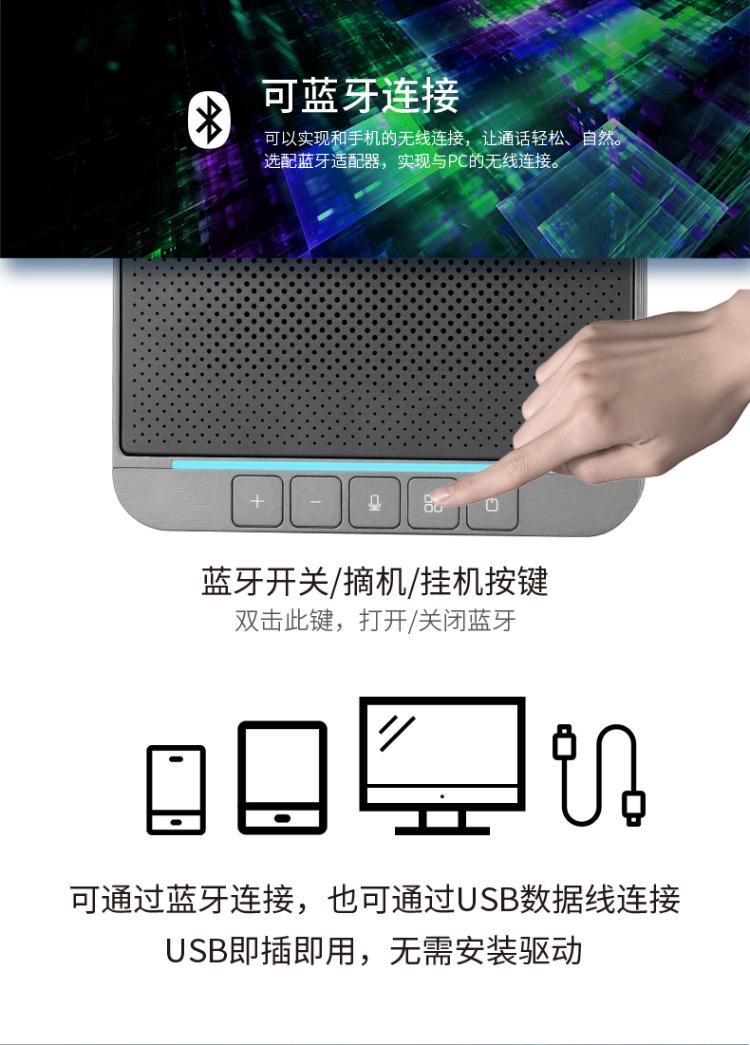 M900-Pro-官网-790_06.jpg