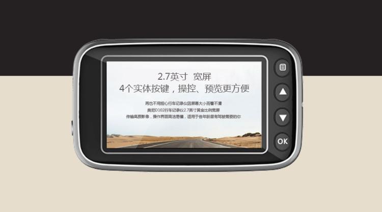 D102微信-2.jpg