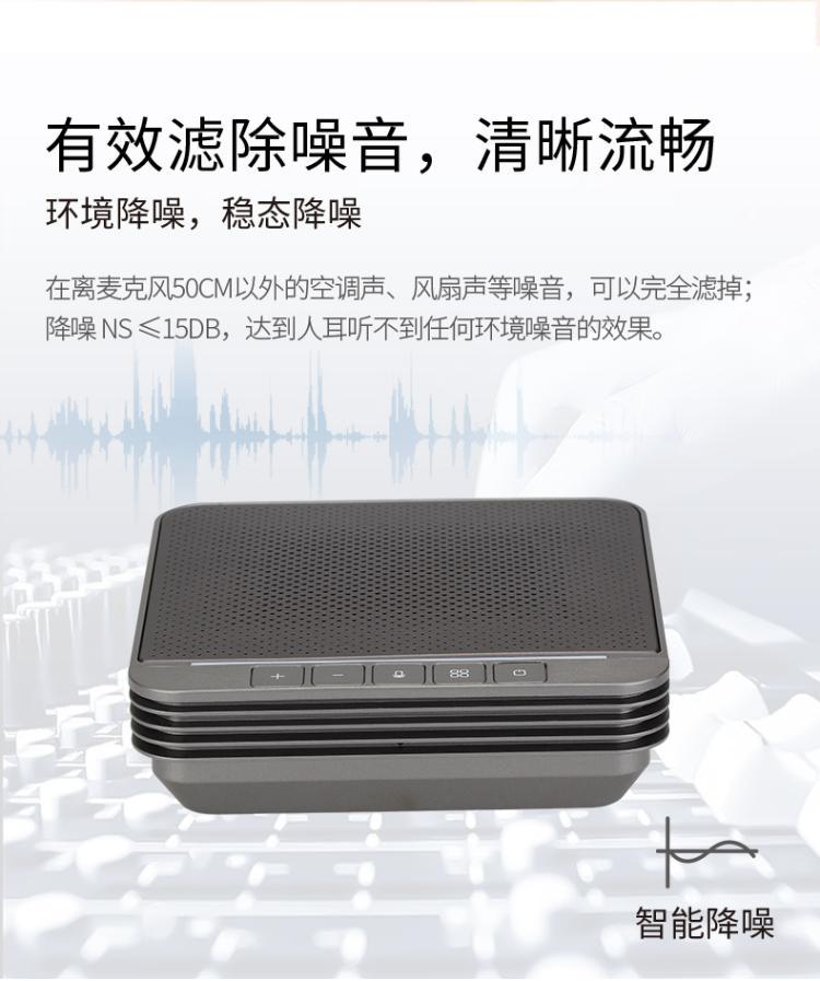 M900-Pro-官网-790_09.jpg