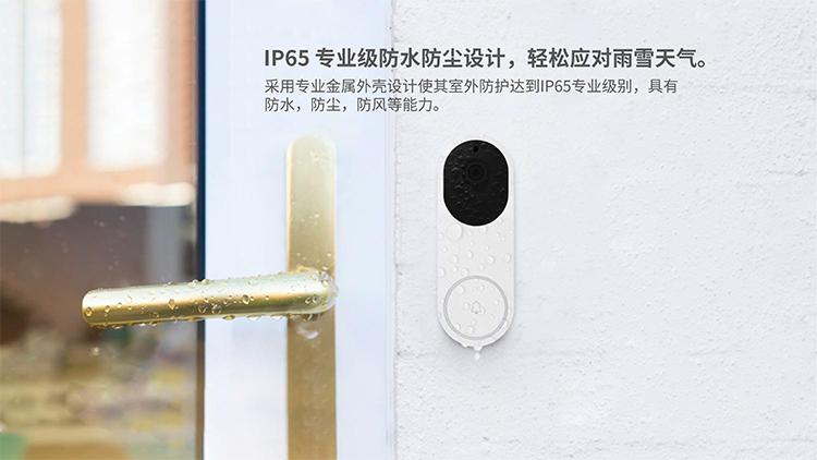 E93E 智能WiFi无线电池门铃 产品详情介绍-20200411-8.jpg