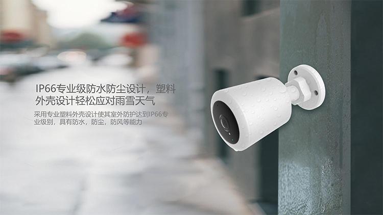 智能无线摄像机套装E97VH25+E981H产品详情介绍-20200415(1)-3.jpg