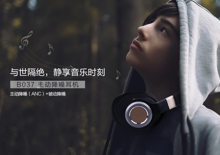 中文描述_01.jpg