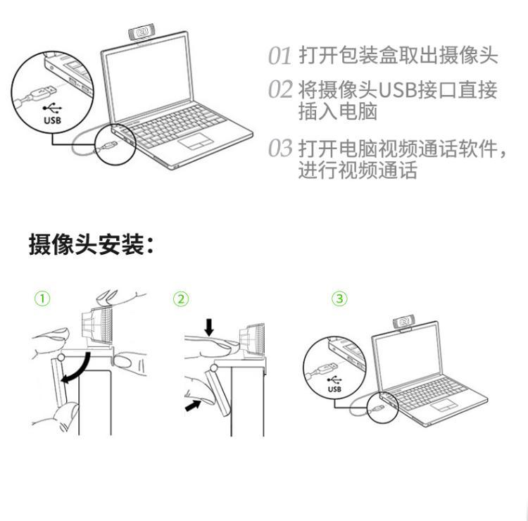 C27详情页790(官网换产品图)_09.jpg