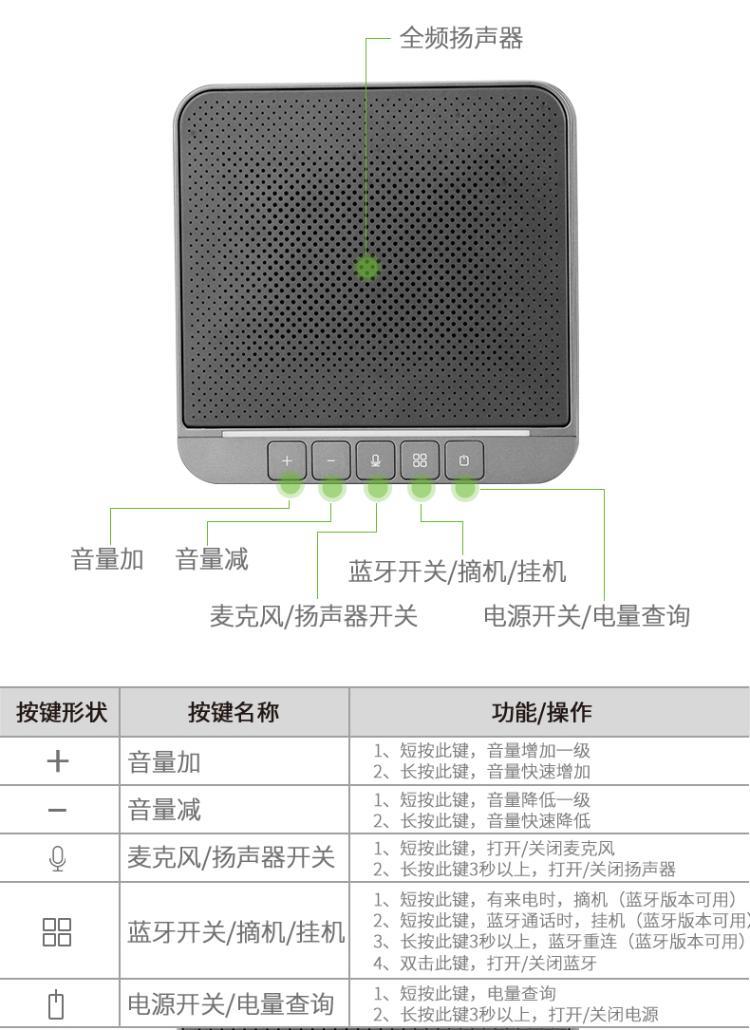 M900-Pro-官网-790_21.jpg
