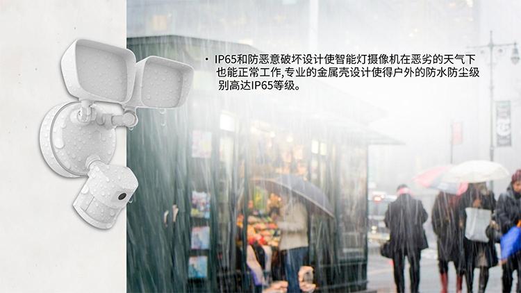 奥尼智能无线WiFi智能灯摄像机型号E97P 产品介绍-20200411-10.jpg
