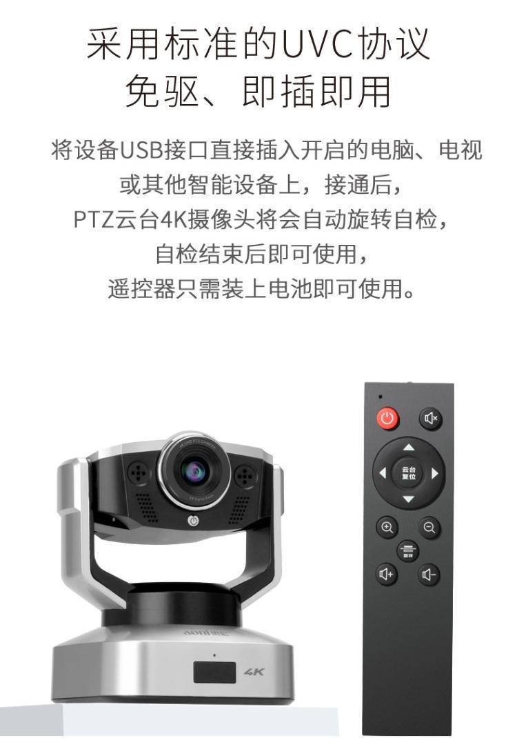 C3000-20210119_14.jpg