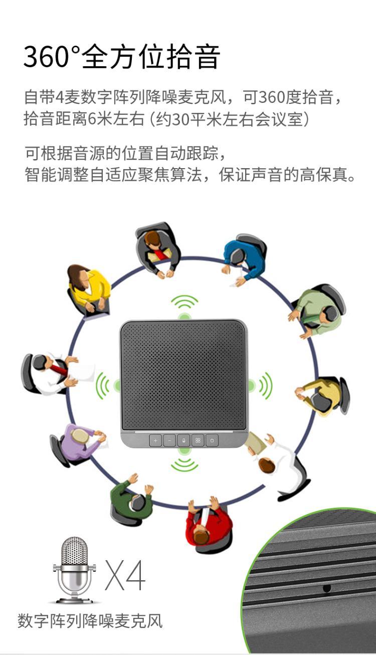 M900-Pro-官网-790_11.jpg