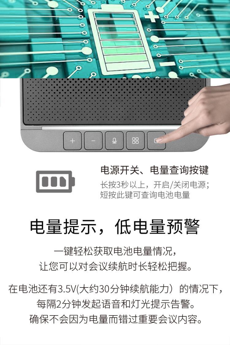 M900-Pro-官网-790_17.jpg