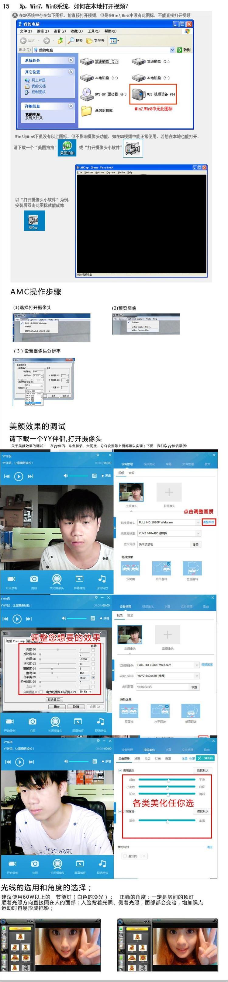 售后服务-汇博数码专营店-天猫Tmall.com3.JPG