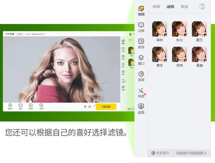 I:\u8be6情页A30imagesA30(guanwang)_09.jpg
