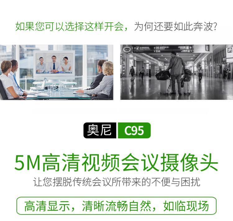 C95-官网-790_03.jpg