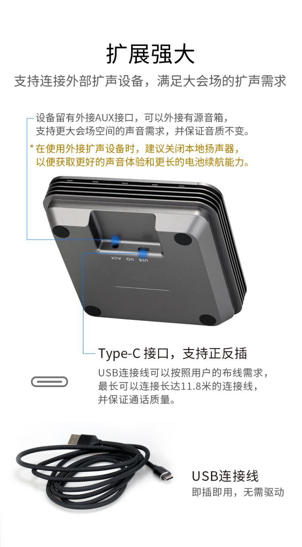 M900-Pro-官网-790_14.jpg